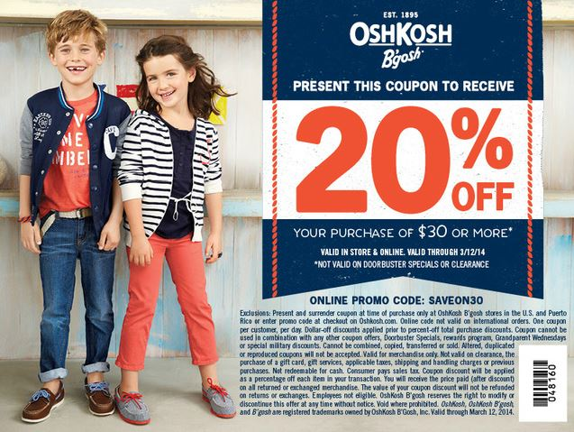 Oshkosh-bgosh-spring-coupon