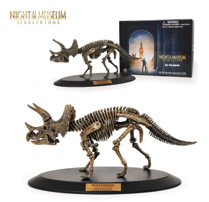NATM - Dino