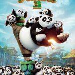 Win a Kung Fu Panda 3 Prize Pack